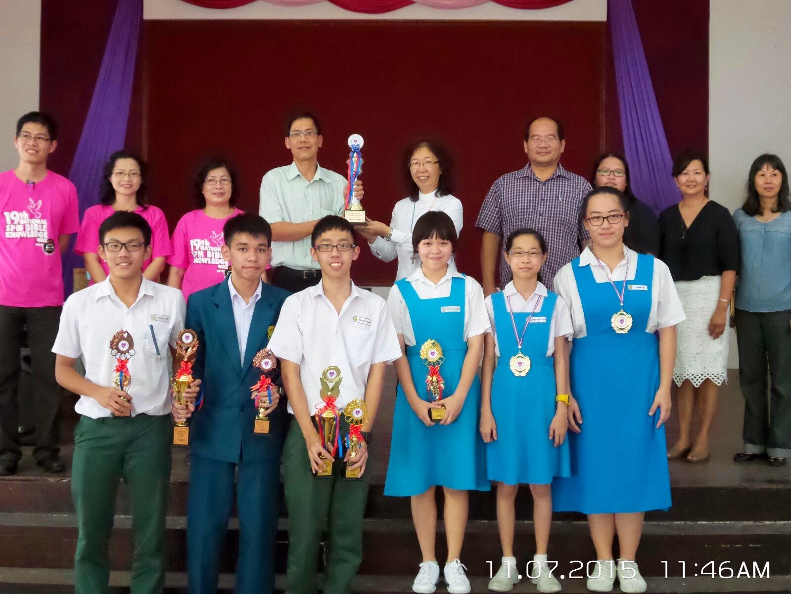2015 BK Champions SMK Methodist Sibu