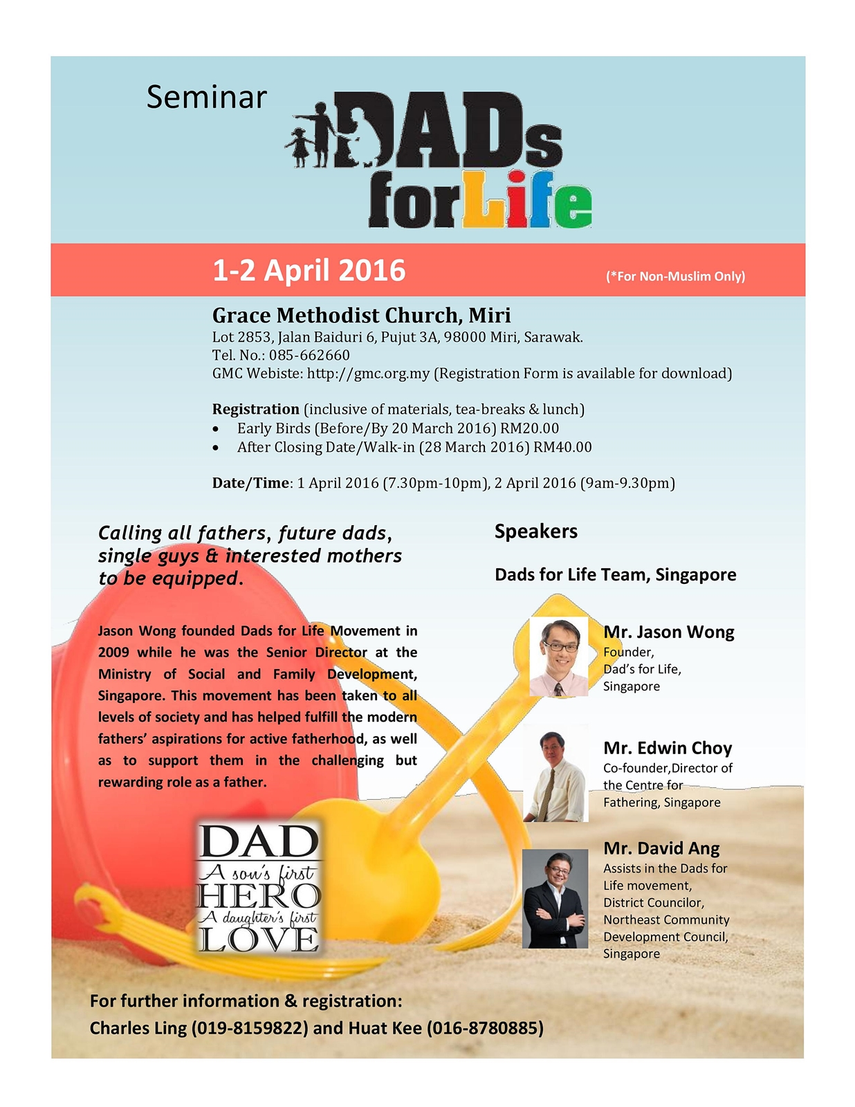 Poster Dads for Life_GMC2016_HR